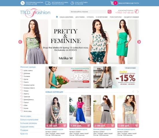 Những yếu tố quan trọng của website bán hàng