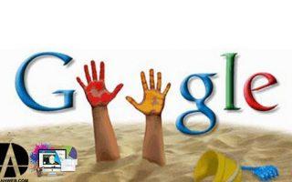 Lam The Nao De Google Khong So Gay 1